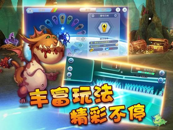 精灵战纪-口袋宠物养成的二次元游戏