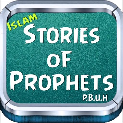 Stories of Prophets From Prophet Adam (P.B.U.H) to Last messenger Muhammad(P.B.U.H)  & iQuran islam Stories