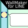 壁紙作子forLINE - iPhoneアプリ