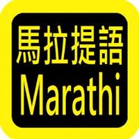 Codes for Marathi Audio Bible 马拉提语圣经 Hack