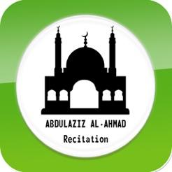 Quran Recitation by Abdul Aziz Al Ahmad