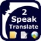 SpeakText 2 - Speak & Translate Web pages and Documents