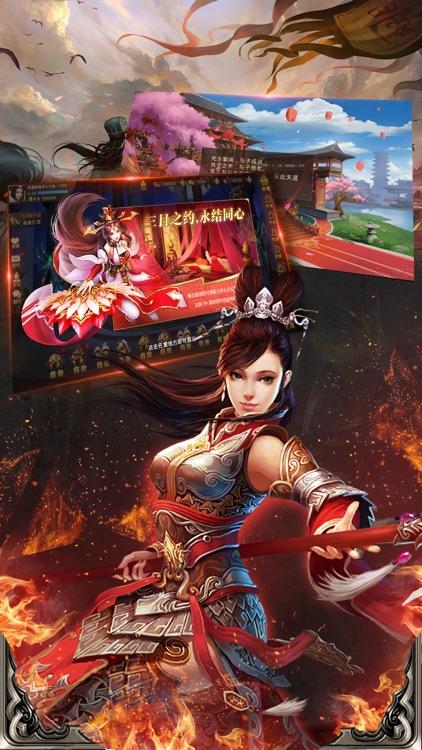三国英雄霸业-最新回合制无双手游 screenshot-3