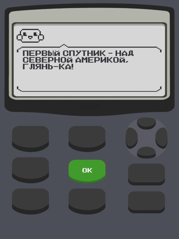 Калькулятор 2: Игра для iPad