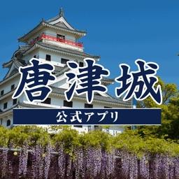 Karatsu Castle - Official App