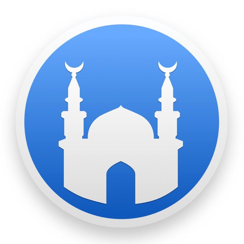 Athan Pro Muslim  أذان برو Hack Tool