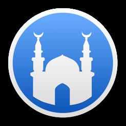athan pour macbook pro
