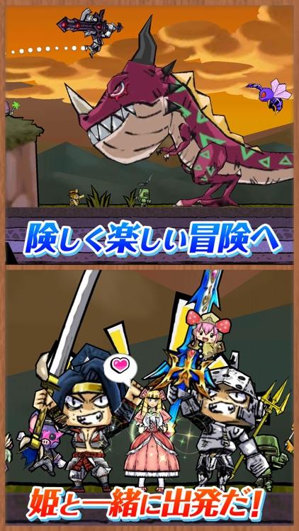 ケリ姫スイーツ screenshot-4