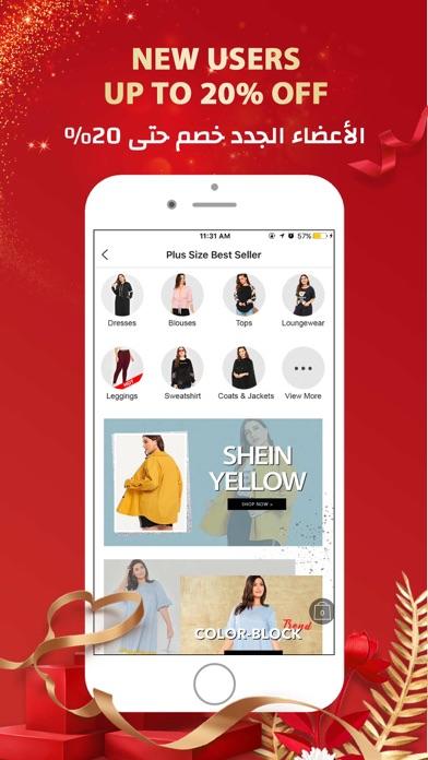 SHEIN Shopping - Women's Clothing & Fashion Screenshot 5