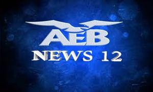 AEB 12