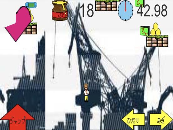 ぷーたろうのはにーはんと screenshot 8