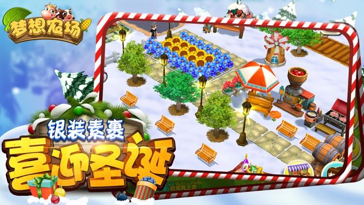 Dream Farm-farm games screenshot-0