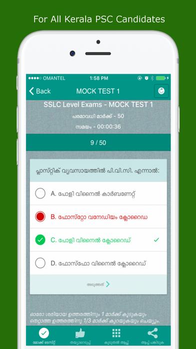 Kerala PSC Mock Test screenshot 1