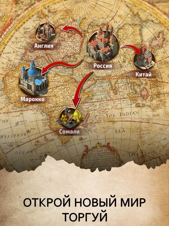 Скачать игру Пираты: Тактика и Стратегия