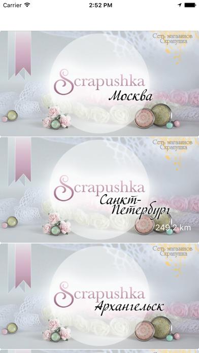ScrapushkaСкриншоты 1