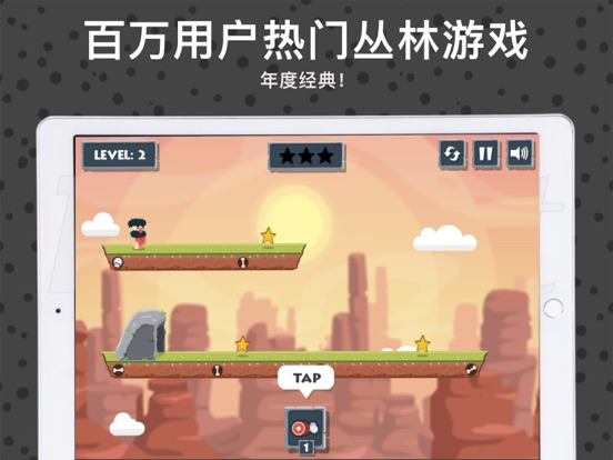 原始人丛林大冒险:单机精品 screenshot 4