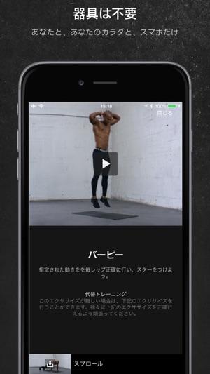 Freeletics Bodyweight Screenshot