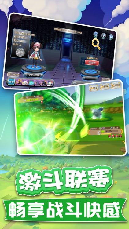部落精灵 screenshot-3