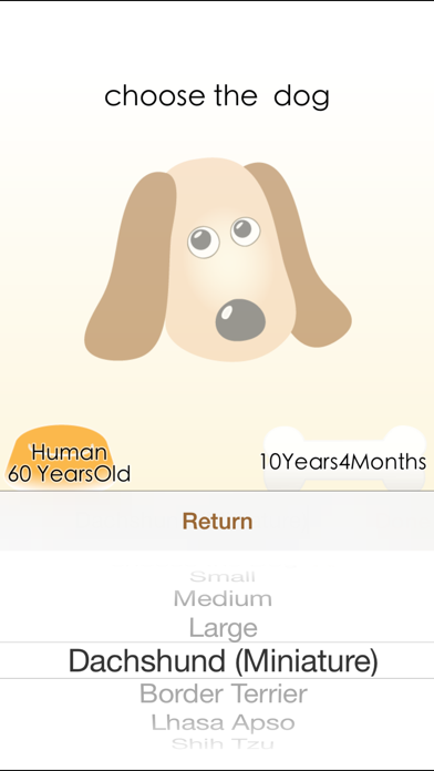 Dog Age Save pictures calculating screenshot two