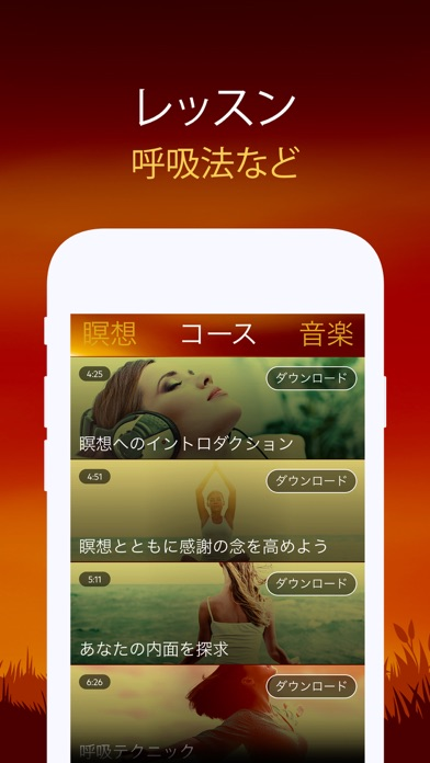 Relax Yoga Music P: リ... screenshot1