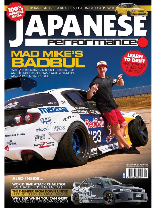 Japanese Performance Magazine on the App Store