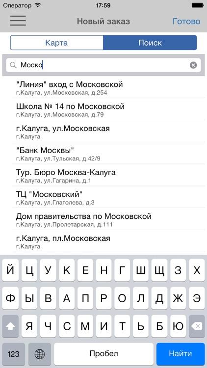 Такси Rush screenshot-3