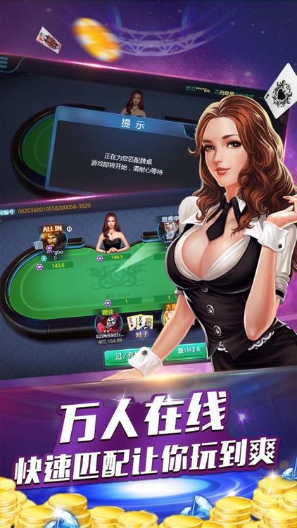 德州扑克·开元—真正下分版德州扑克游戏