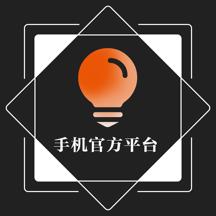 手机官方平台-(专业WCP软件)