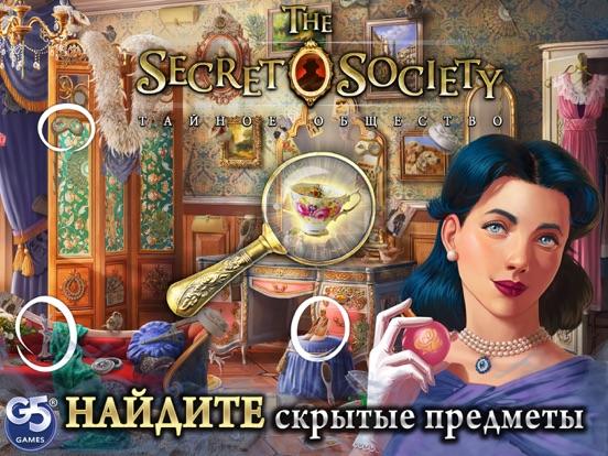 The Secret Society® Скриншоты7