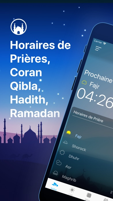 PROGRAMME ATHAN MOBILE TÉLÉCHARGER