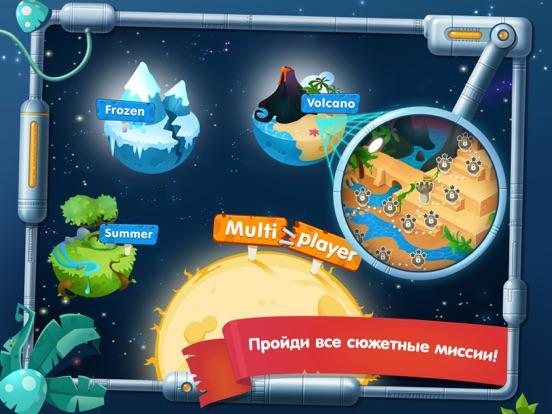 Скачать Война Грибов: В Космос! для ВК