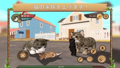 猫シムオンライン - Cat Sim Onlineのスクリーンショット1