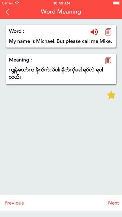 English Myanmar Dictionary screenshot-3