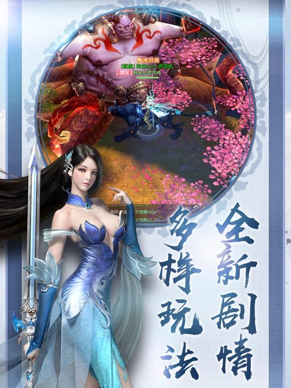幻界王-古装情缘仙侠手游