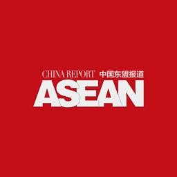 China Report Asean