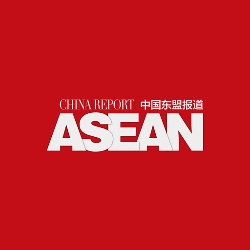 China Report Asean