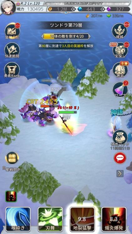 バハムートラビリンス-放置系本格ファンタジーRPG- screenshot-6