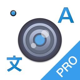 Photo Translator Pro iRocket