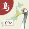 野鳥の鳴き声図鑑 50