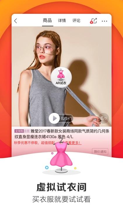 京东-新人注册免费领188元大礼包 screenshot-4