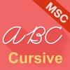 筆記体を書く HD MSC スタイル - iPadアプリ