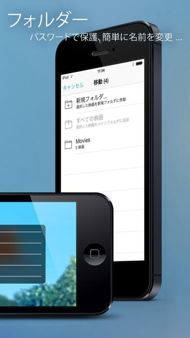 ムービープレーヤーPro – 動画を再生! screenshot1