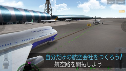 Airline Commander screenshot1