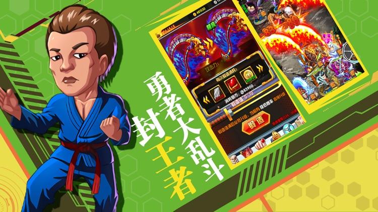 英雄大冒险OL卡牌 - 动作卡牌横版手游