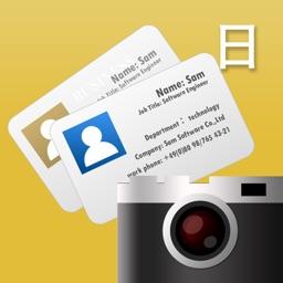SamCard  business card scanner
