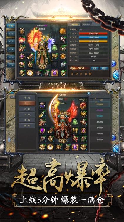 原始大陆—万人同屏再战龙城 screenshot-3
