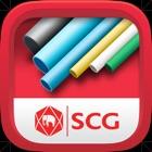 SCG Pipe Library icon
