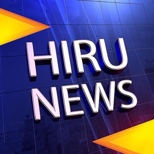 Hiru News - Sri Lanka iOS App