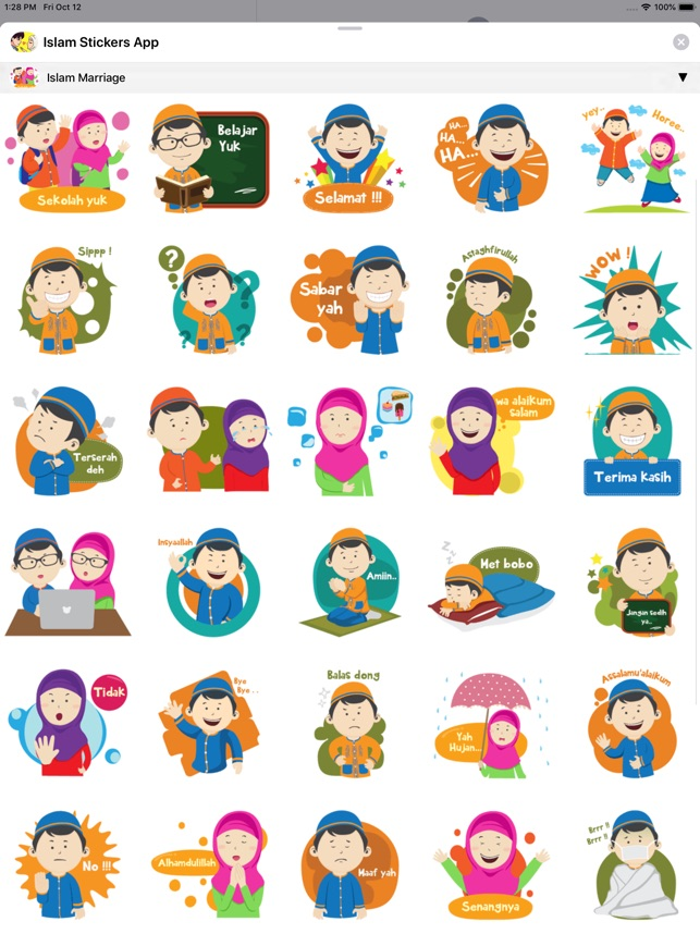 Islam Stickers App On The App Store
