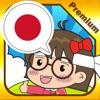Japanese master [Premium]